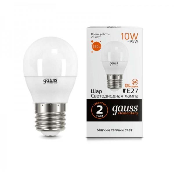 Лампа светодиодная Elementary 10Вт шар 3000К E27 880лм Gauss 53210