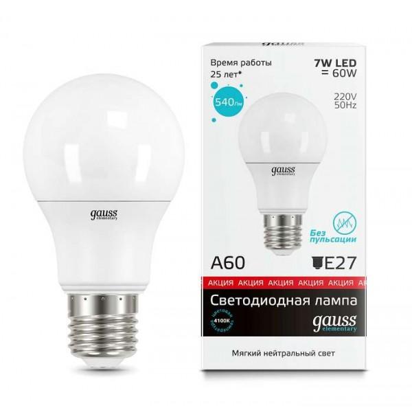 Лампа светодиодная Elementary A60 7Вт грушевидная 4100К бел. E27 540лм 180-240В Gauss 23227A