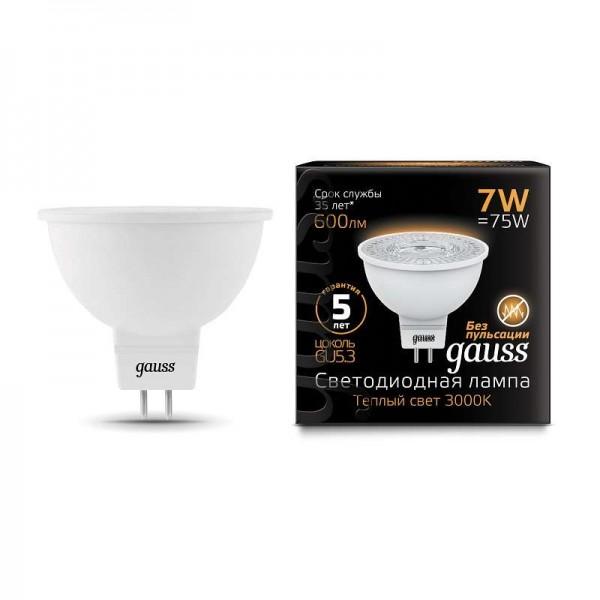 Лампа светодиодная Black MR16 7Вт 3000К тепл. бел. GU5.3 600лм 150-265В Gauss 101505107
