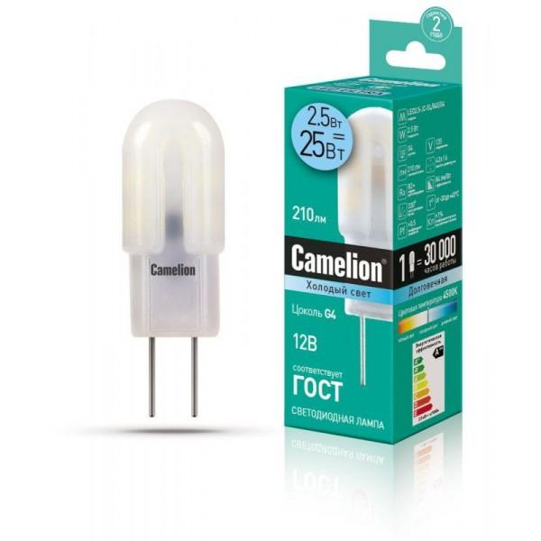 Лампа светодиодная LED2.5-JC-SL/845/G4 2.5Вт капсульная 4500К бел. G4 200лм 12В Camelion 12302