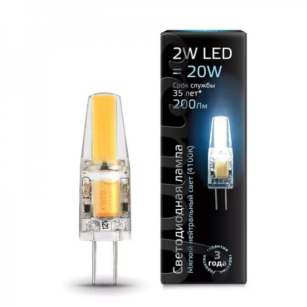 Лампа светодиодная Black G4 AC220-240V 2Вт капсульная 2700К тепл. бел. G4 190лм 220-240В Gauss 107707102