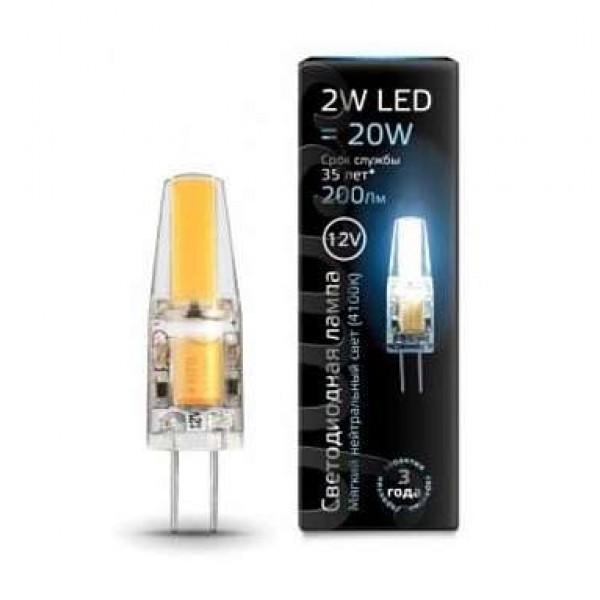 Лампа светодиодная Black G4 AC220-240V 2Вт капсульная 4100К бел. G4 200лм 220-240В Gauss 107707202