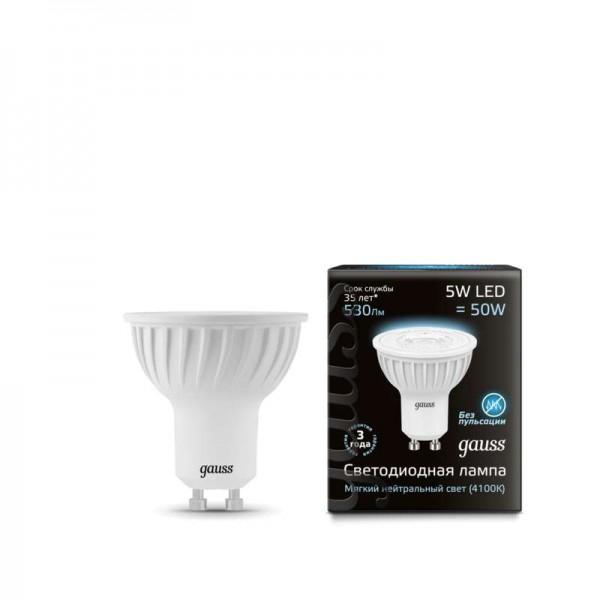 Лампа светодиодная Black MR16 5Вт 4100К бел. GU10 530лм 150-265В Gauss 101506205
