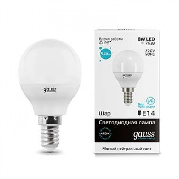 Лампа светодиодная Elementary Globe E14 8Вт 4100К Gauss 53128