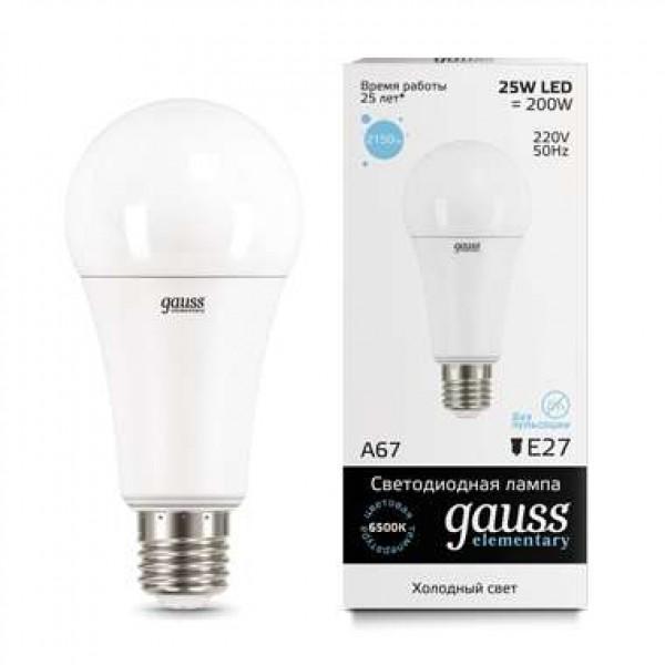 Лампа светодиодная Elementary A67 25Вт E27 6500К Gauss 73235
