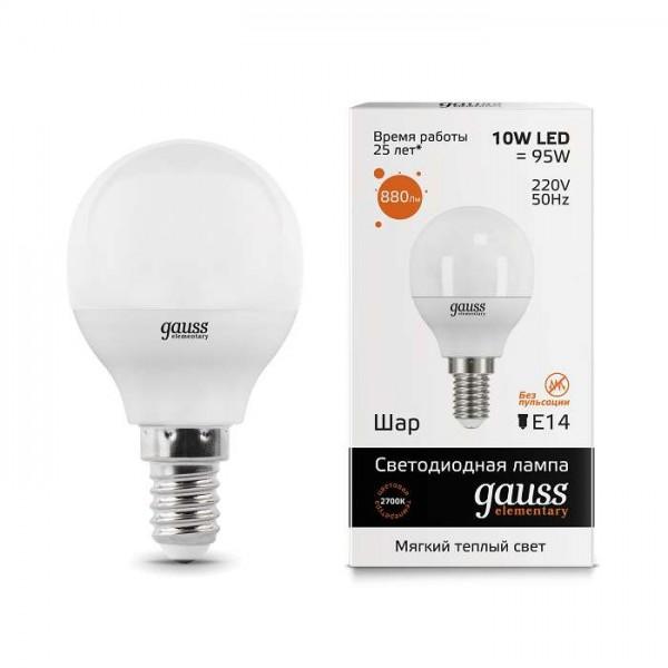 Лампа светодиодная Elementary Globe 10Вт E14 3000К Gauss 53110