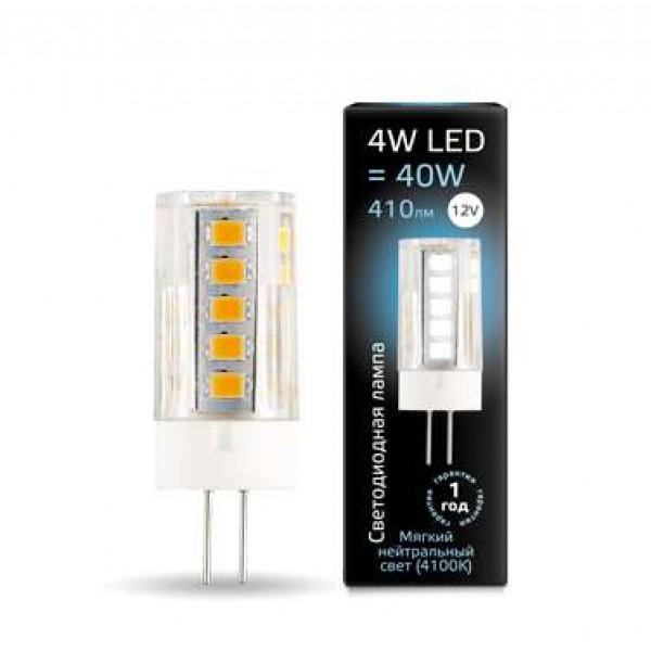 Лампа светодиодная Black G4 4Вт 12В 4100К керамика Gauss 207307204
