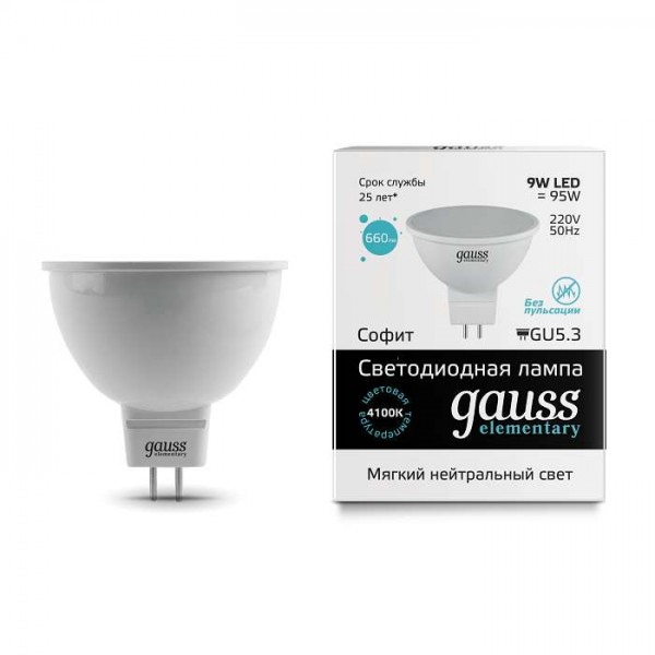 Лампа светодиодная Elementary MR16 GU5.3 9Вт 4100К Gauss 13529