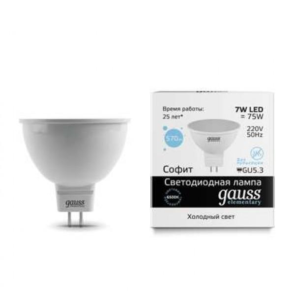 Лампа светодиодная Elementary MR16 GU5.3 7Вт 6500К Gauss 13537