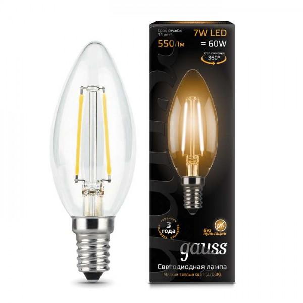 Лампа светодиодная Black Filament Свеча E14 7Вт 2700К Gauss 103801107