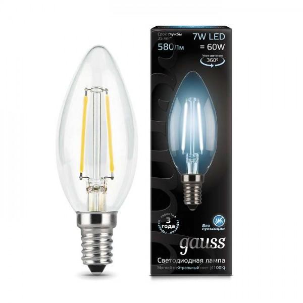 Лампа светодиодная Black Filament Свеча E14 7Вт 4100К Gauss 103801207