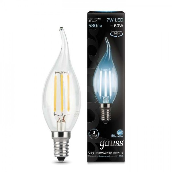 Лампа светодиодная Black Filament Свеча на ветру E14 7Вт 4100К Gauss 104801207