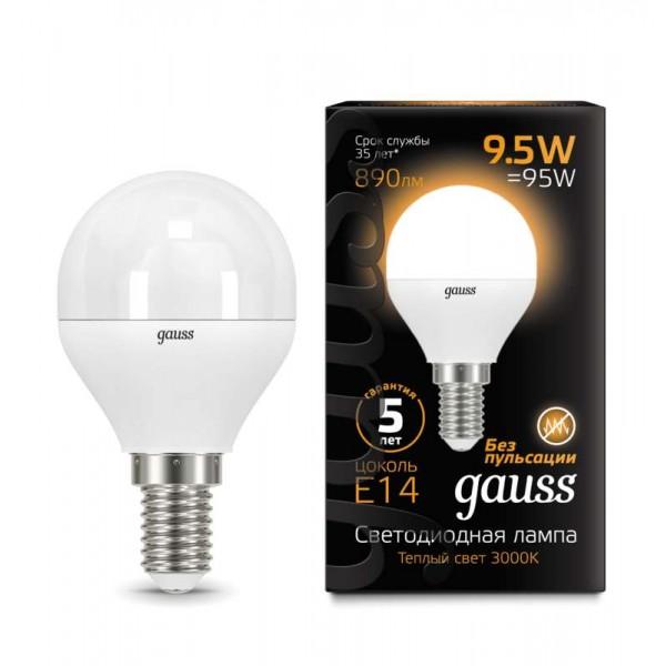 Лампа светодиодная Black Globe E14 9.5Вт 3000К Gauss 105101110