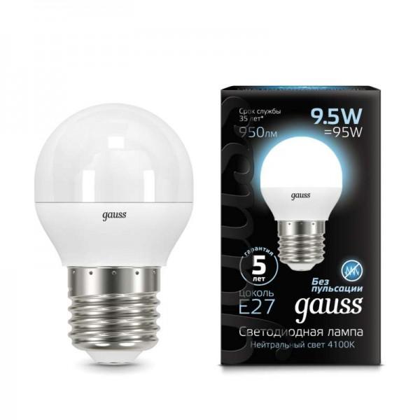 Лампа светодиодная Black Globe E27 9.5Вт 4100К Gauss 105102210