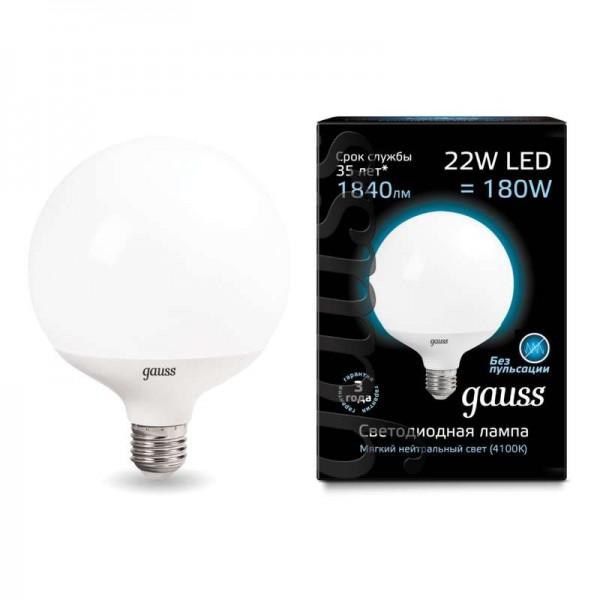 Лампа светодиодная Black G125 E27 22Вт 4100К Gauss 105102222