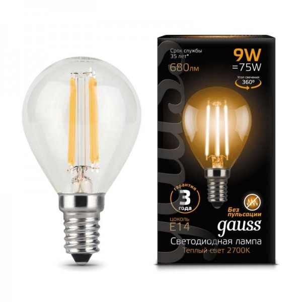 Лампа светодиодная Black Filament Шар E14 9Вт 2700К Gauss 105801109