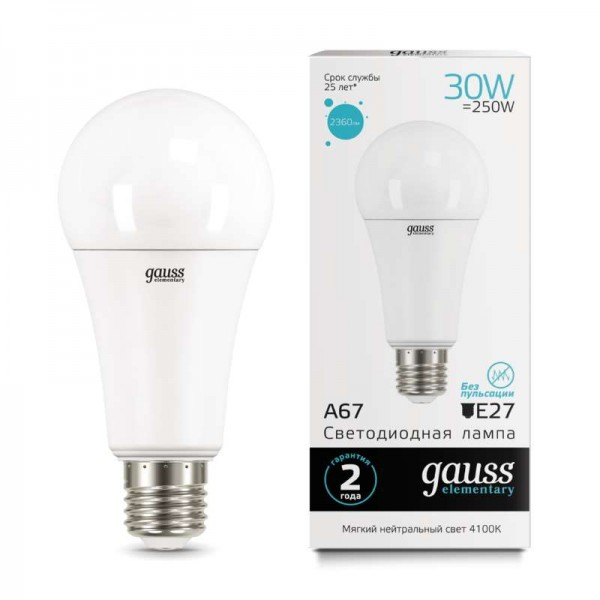 Лампа светодиодная Elementary A67 30Вт E27 4100К Gauss 73229