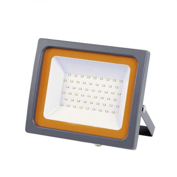 Прожектор светодиодный PFL-SC 10Вт IP65 6500К мат. стекло JazzWay 5004863
