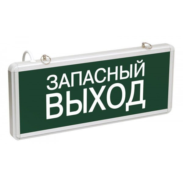 Светильник светодиодный ССА 1002 'Запасной выход' одностор. 3Вт IEK LSSA0-1002-003-K03