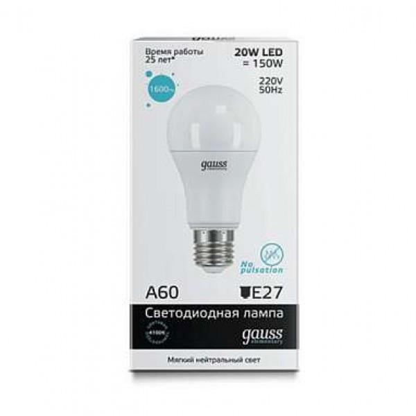 Лампа светодиодная Elementary A60 20Вт грушевидная 4100К бел. E27 1600лм 180-240В Gauss 23229