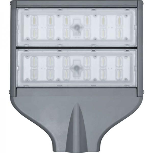 Светильник 14 126 NSF-PW5-80-5K-LED (Аналог ДКУ) уличный Navigator 14126