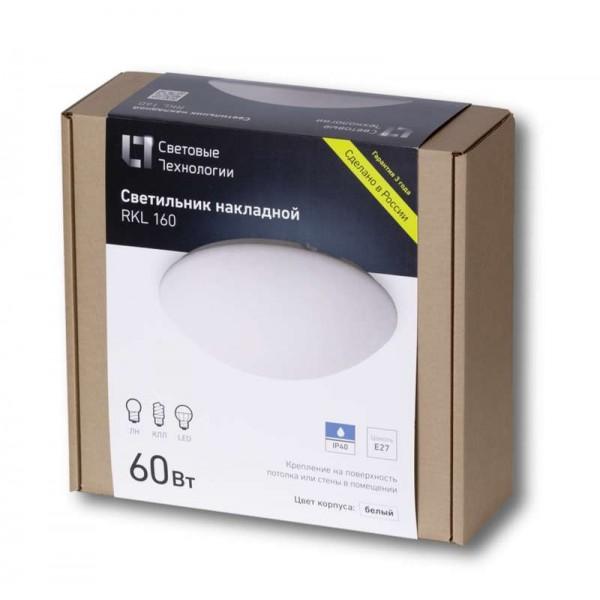 Светильник RKL 160 1х60Вт E27 IP40 потолочн. СТ 1143000020